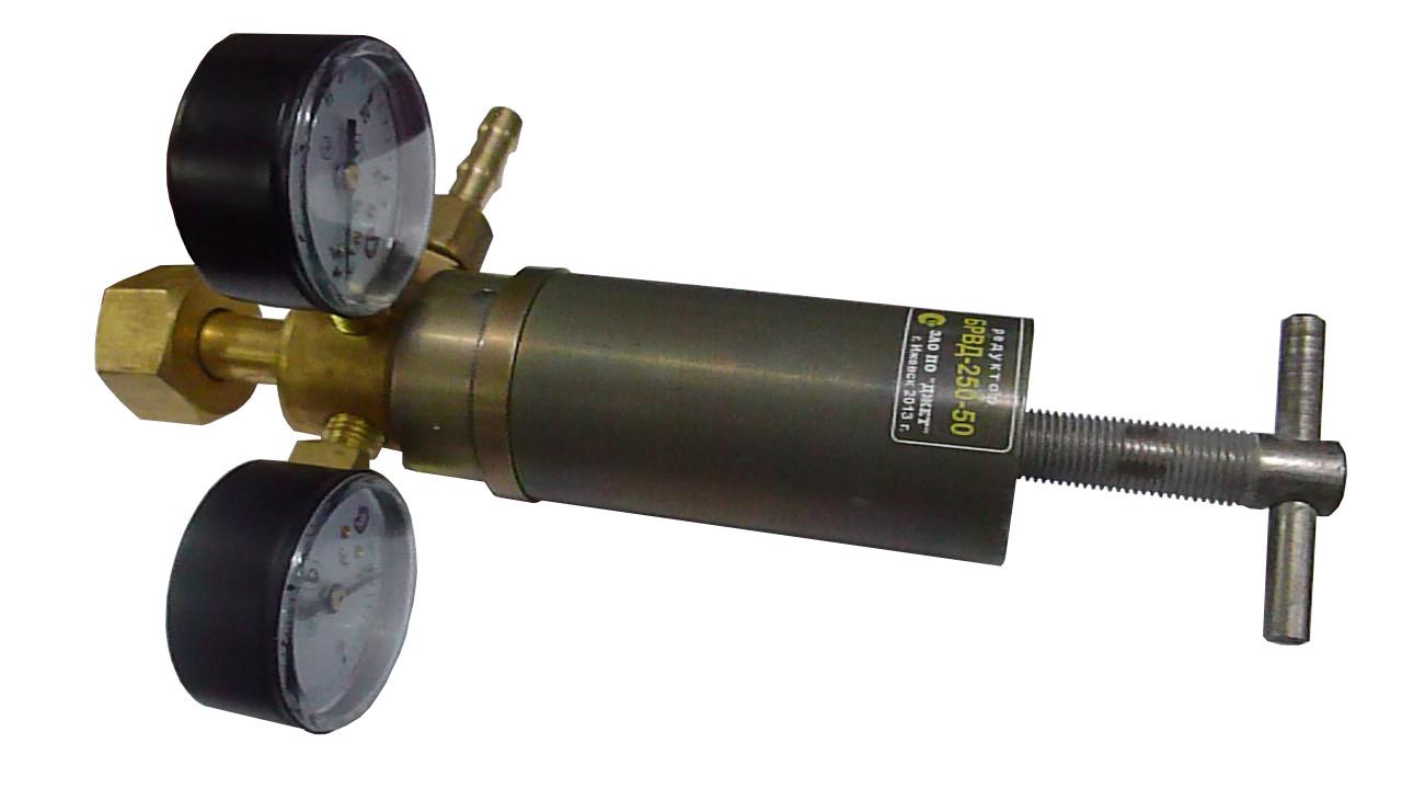 Редуктор высокого давления БРВД-250