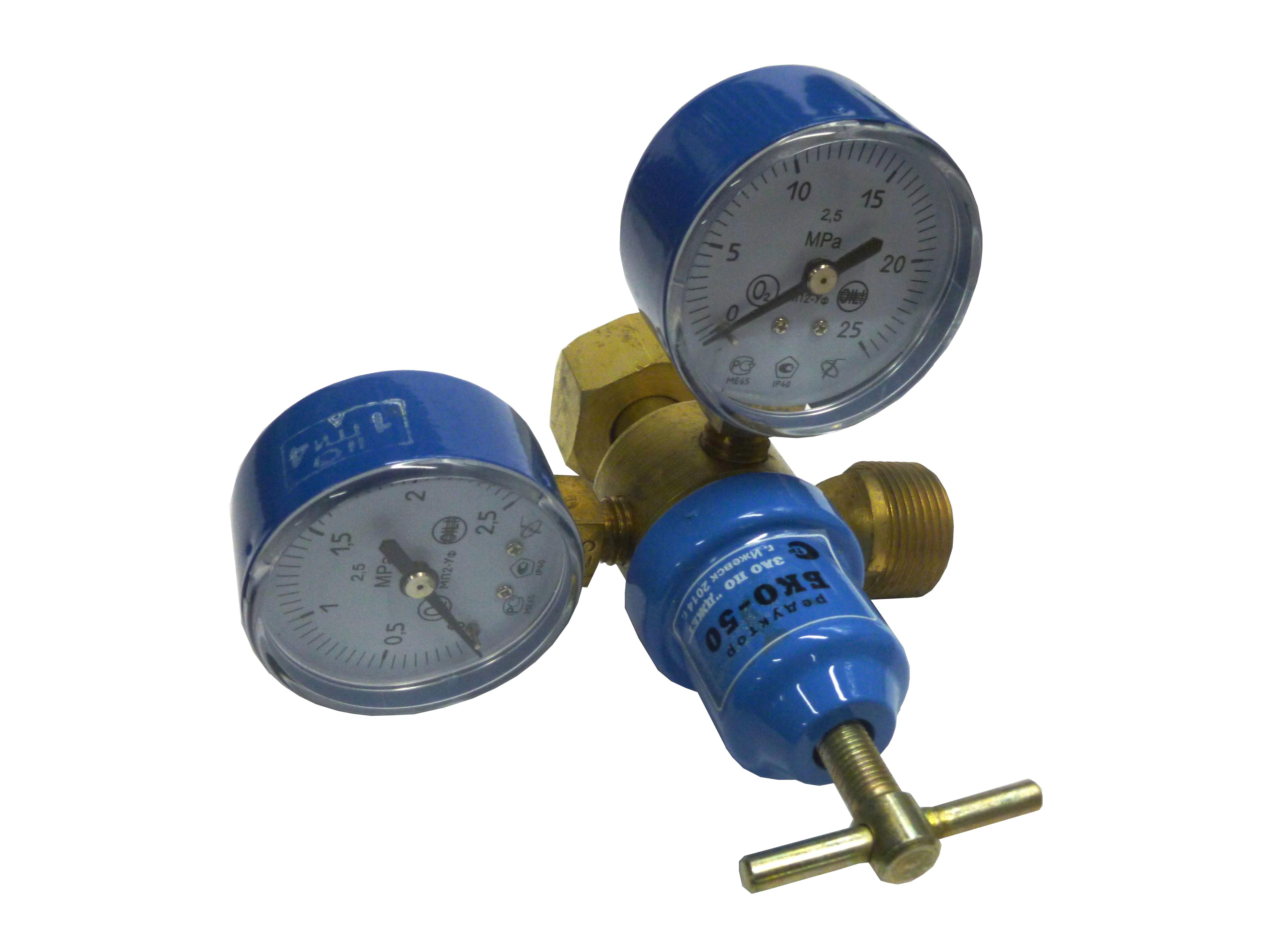 6. Редуктор кислородный БКО-50 (выход штуцер G3-4)