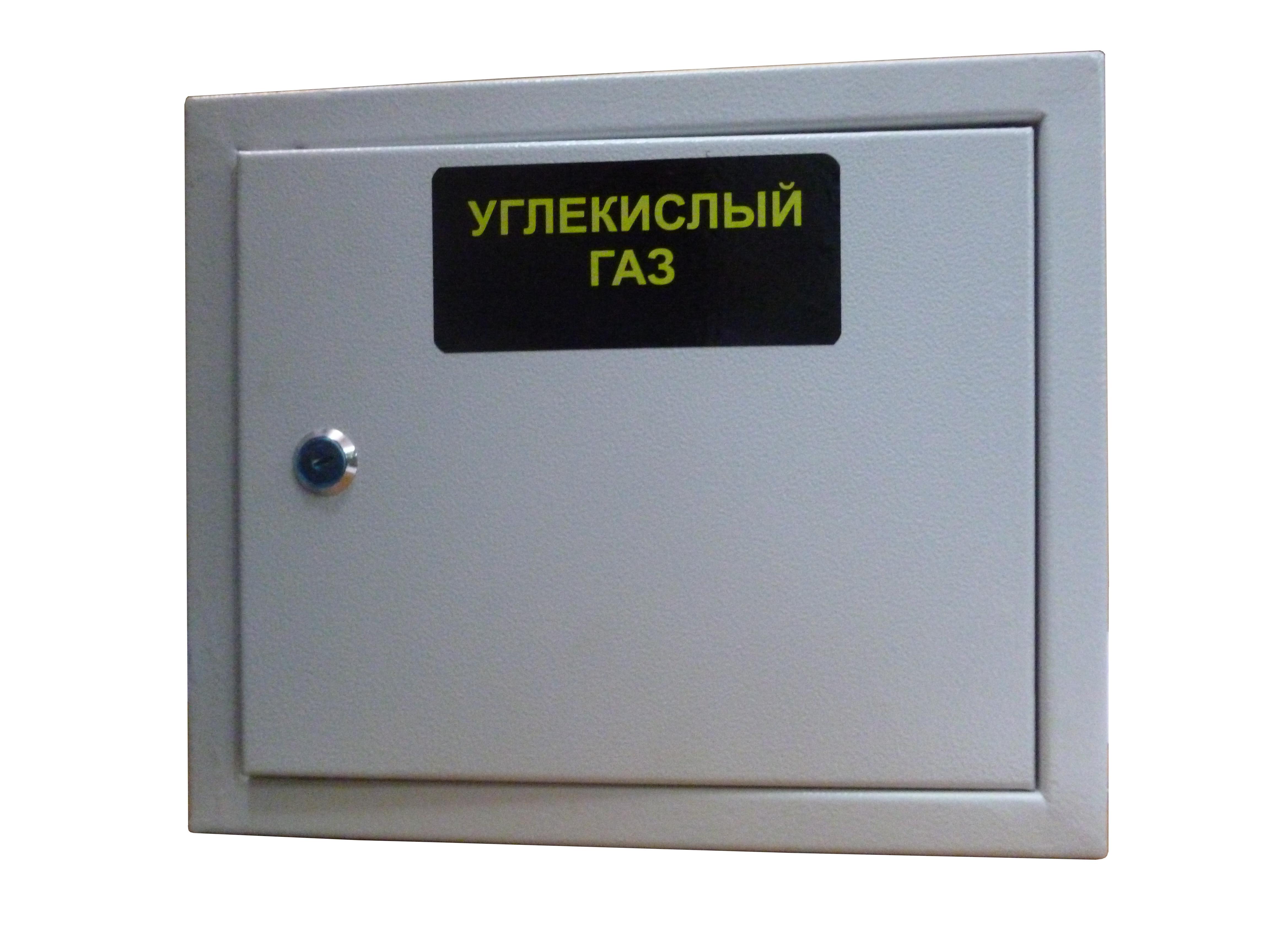 Пост газразборный ПГз углекислый газ_